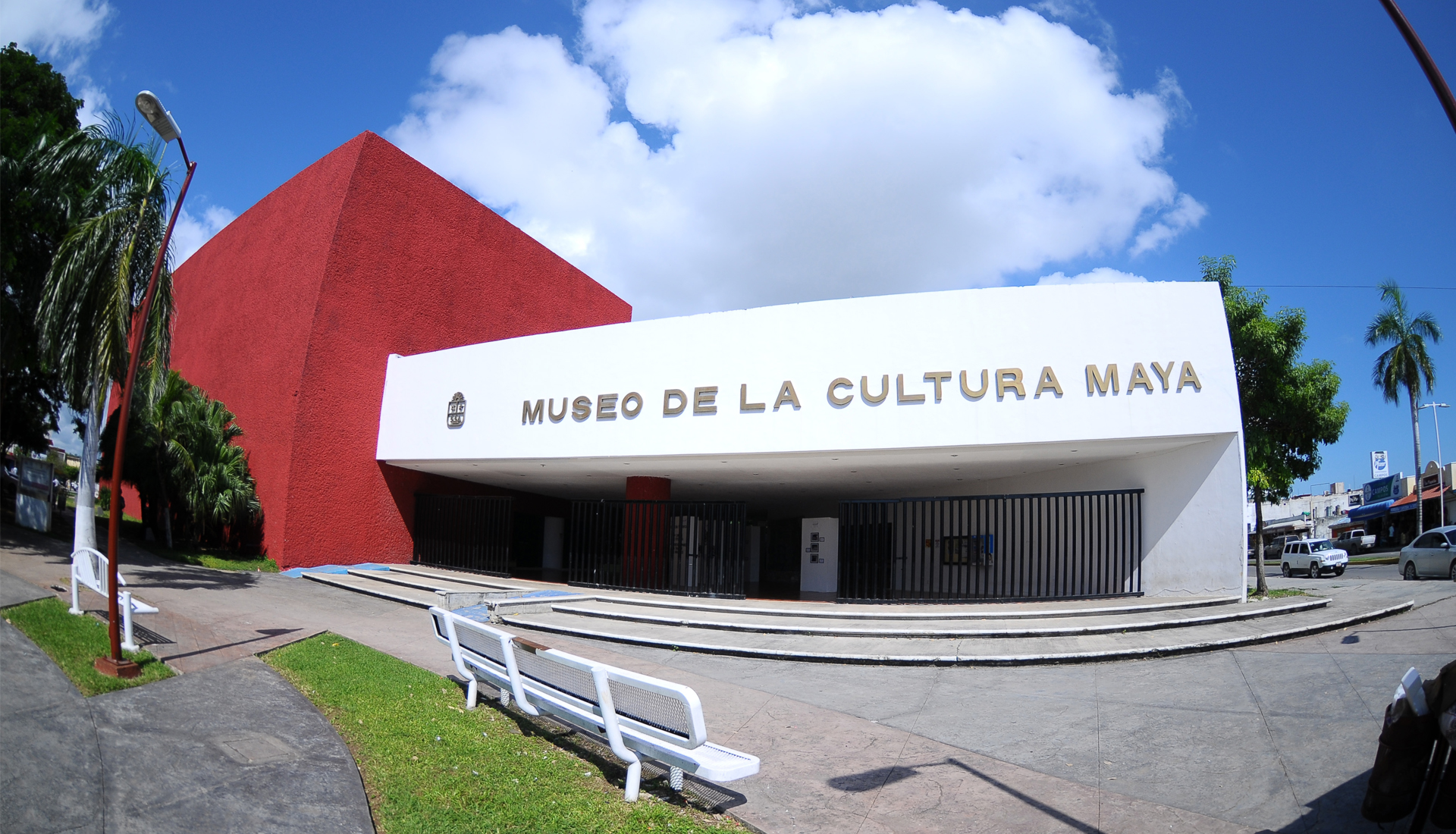 Los museos más importantes en Chetumal